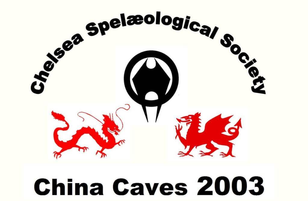 China_Caves_2003